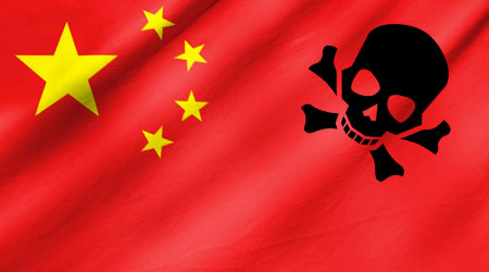 Image of Piracy in China