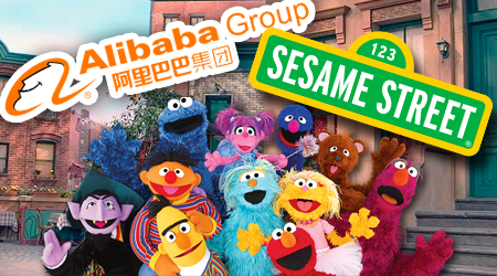 "Sesame Street Fights with Alibaba Over ""Sesame""Trademark"